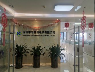 China Shenzhen Hua Xuan Yang Electronics Co.,Ltd